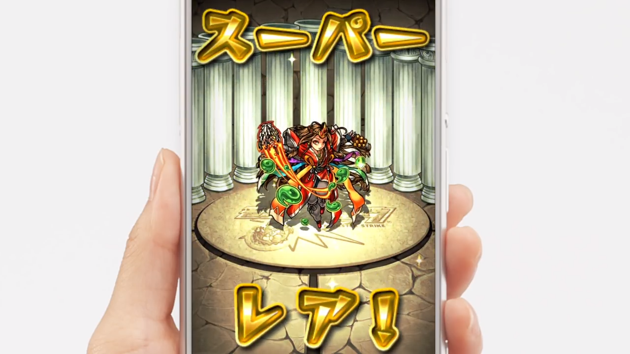 Japan's 'gacha' game publishers are shifting focus as