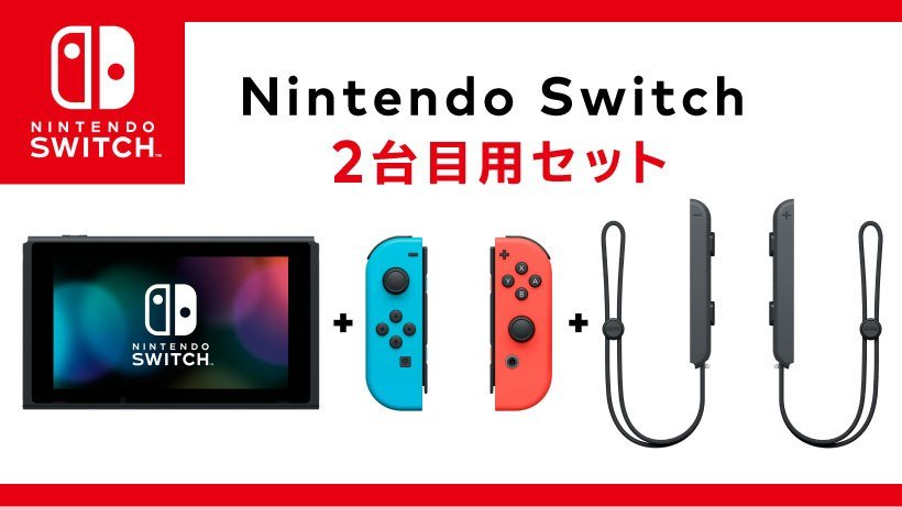 Source: Nintendo Japan