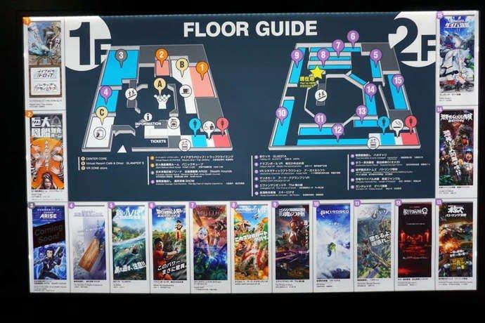Floor Guide for VR Zone Shinjuku